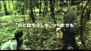 『能登の花ヨメ』予告編