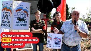 Опозорившуюся Единую Россию из Севастополя запустили на Луну на исправление