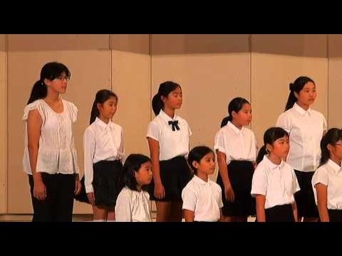 Tsubasa Elementary School