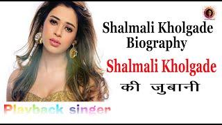 Biography Shalmali Kholgade  Family Background  Career  Struggle  Lifestyle