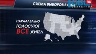 В Челябинской области регистрируются кандидаты на внутренние выборы  «Единая Россия»