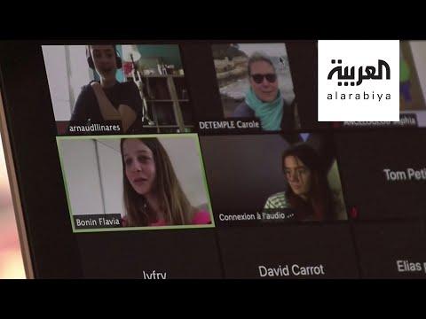 العرب اليوم - شاهد: إرهاق زووم في زمن