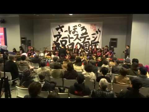 中の島小学校 「札幌アートステージ2014」2014.11.29
