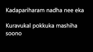 Nadha Savidhe