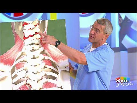 Сильная обезболивающая мазь при болях в суставах