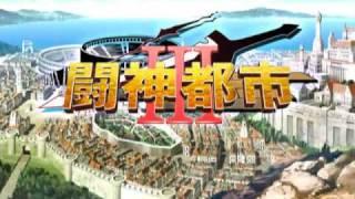 闘神都市III OP「get The Regret Over」PSG Ver.