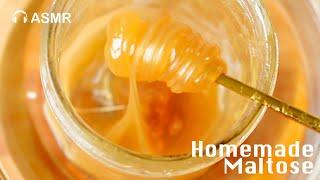 【Eng Sub】療癒﹗手工古法麥芽糖  回味童年快樂時 高清版 Homemade Maltose