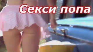 ПРИКОЛ СМЕШНЫЕ ВИДЕО 2018 Май  Подборка лучших приколов угар жесть ржач
