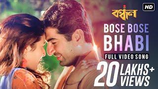 Bose Bose Bhabi | Bandhan | Jeet | Koel | Raghav Chatterjee | Shreya Ghoshal | Jeet Gannguli | SVF