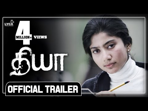 Diya - Movie Trailer Image