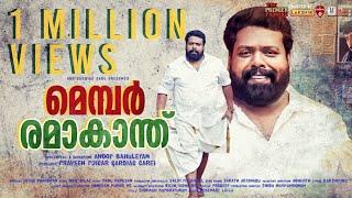 മെമ്പർ രമാകാന്ത് - Malayalam Comedy Web Series - The Premier Padminii