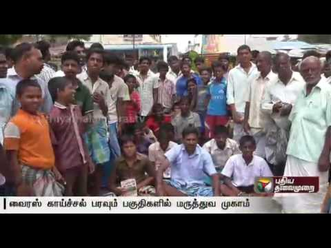 Carelessness-of-Health-Department-claims-school-boys-life-protest-Public-Thiruvalluvar
