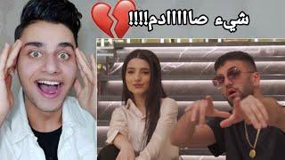 NARIN & SEVAN - عيش حياتك [Official Music Video] 2019 .. ردة فعل على نارين بيوتي انصدمت!!!