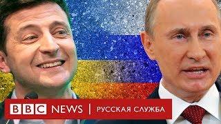 Россия vs Украина: как проходят инаугурации?