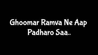 Ghoomar karaoke LYRICS (Padmavati) - Full Song   - YouTube