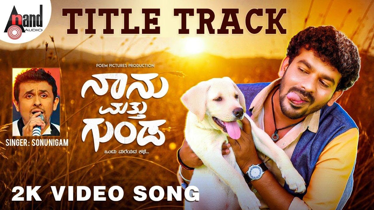 Naanu Matthu Gunda Title Track lyrics - Naanu Matthu Gunda - spider lyrics