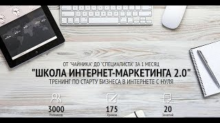 Рабочие и проверенные курсы по заработку в интернет