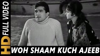 Woh Shaam Kuch Ajeeb Thi | Kishore Kumar | Khamoshi 1969