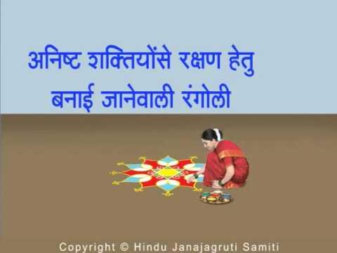 Hindu Customs – Rangolis that help keep away negative energies