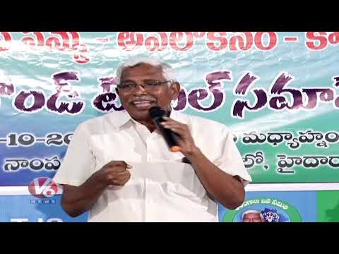 TJS Chief Kodandaram Speech At Round Table Conference | V6 Telugu News