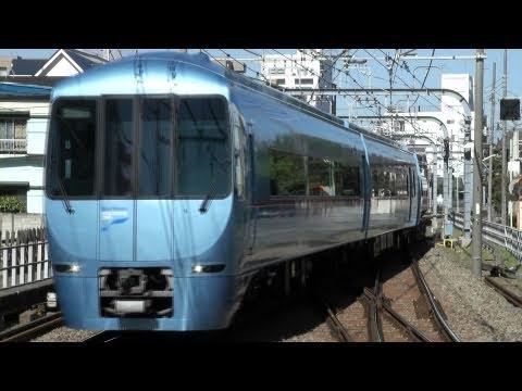 小田急60000形(MSE)特別団体専用列車「潮見台みどり幼稚園号」