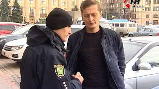 Рейд. Парковки для инвалидов. Харьков - 20.11.2017