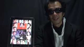 『犬神家の一族』映画びんびん!0006
