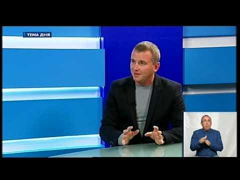 Вадим Гуцул розповідає про ліквідацію обласного управління юстиції