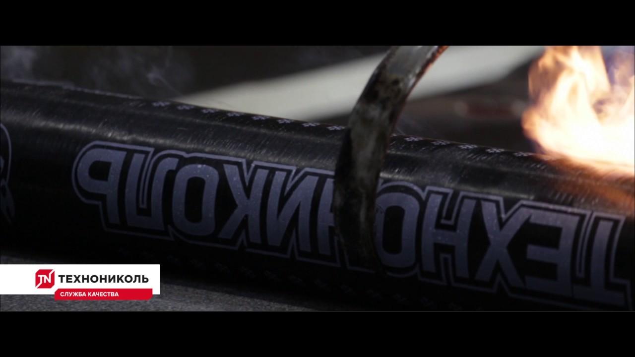 Монтаж системы ТН-КРОВЛЯ-Мастер
