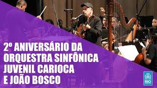Orquestra Sinfônica Juvenil Carioca festeja 2 anos de atividades