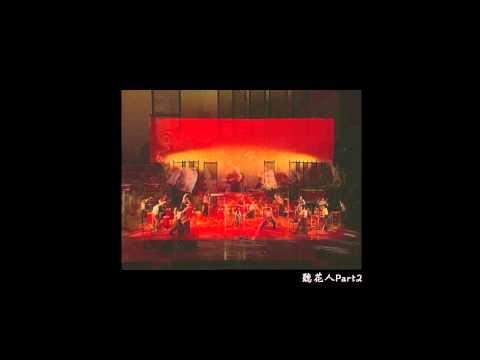 蘭陽舞蹈團簡介