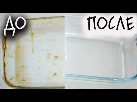 Три легких способа отмыть пригоревший жир