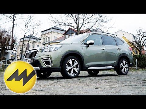 Subaru Forester e-Boxer 2020 | Subarus erster Hybrid | Motorvision