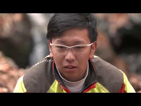 緑の雇用SPECIAL MOVIE「フォレストリーダー/水出力」篇