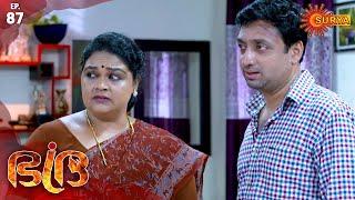 Bhadra - Episode 87 | 15th Jan 2020 | Surya TV Serial | Malayalam Serial