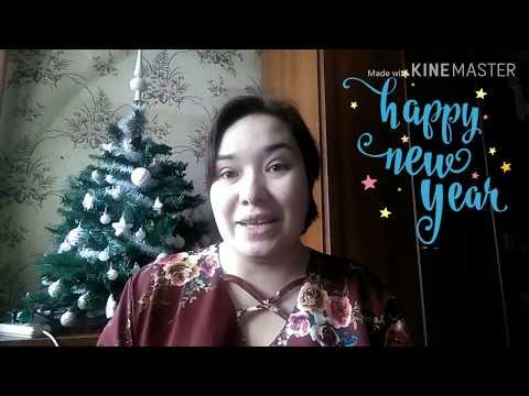 С Новым Годом, дорогие мои! / Elena Pero