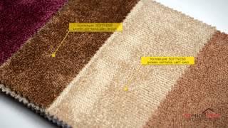 Мебельная ткань Softness Арт.: MT-01054