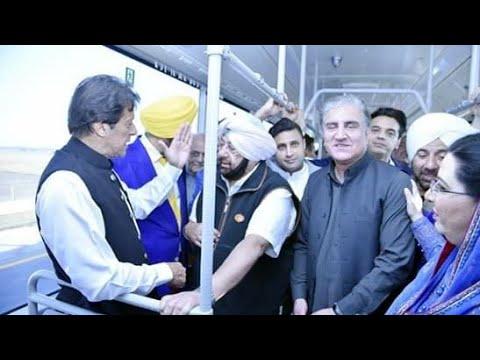 प्रधानमंत्री इमरान खान करतारपुर में मनमोहन सिंह को पूरा करती है