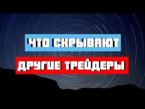 Fnance better бинарный опцион