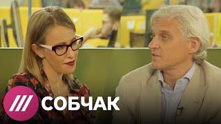 Олег Тиньков о своем бизнесе, взятках и нелюбви к Дождю
