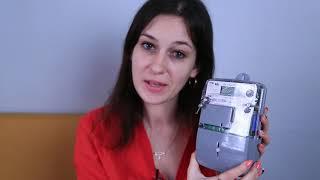 Счетчик НИК 2100 AP2T.1000. C.11 5(60) А от компании ПКФ «Электромотор» - видео 1