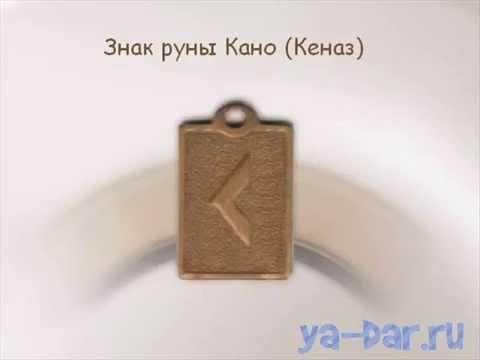 Центр астрологии смоленск