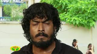 ᐅ Descargar MP3 de Kairasi Kudumbam Episode 675 On