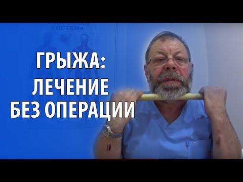Лечение пациентов с травмами позвоночника