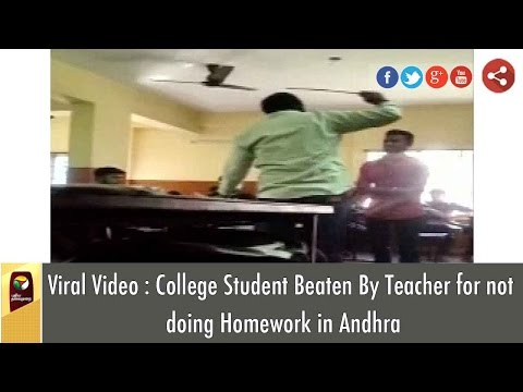 Viral Video: College Student Beaten By Teacher for not doing Homework in Andhra