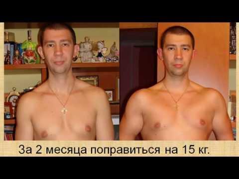 Быстрая диета для живота для мужчин