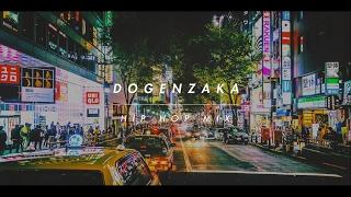 【Japanese City Pop / HIP HOP / R&B / 日本語ラップ】DOGENZAKA HIP HOP MIX