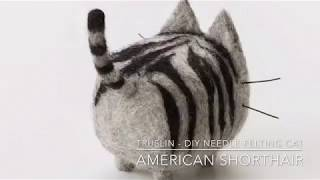 How To Needle Felt A Cat - American Shorthair (NEW)