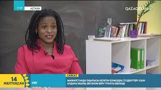 Угандалық Оливия