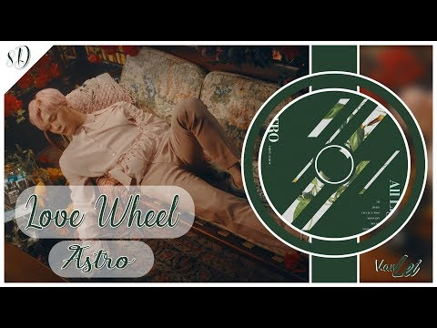 ASTRO (아스트로) – Love Wheel | 8D AUDIO | USE HEADPHONES |